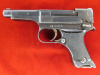 Nambu T-94, 8mm, 16.7 Date, Matched Magazine---$795.00