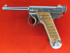 Nambu T-14, 8mm, 13.4 Date, Matching Magazine---$1350.00