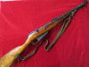 Chinese Type 53 Carbine, 7.62mm, Dated 1960, Includes Vietnam Capture Papers---$1395.00   ON HOLD