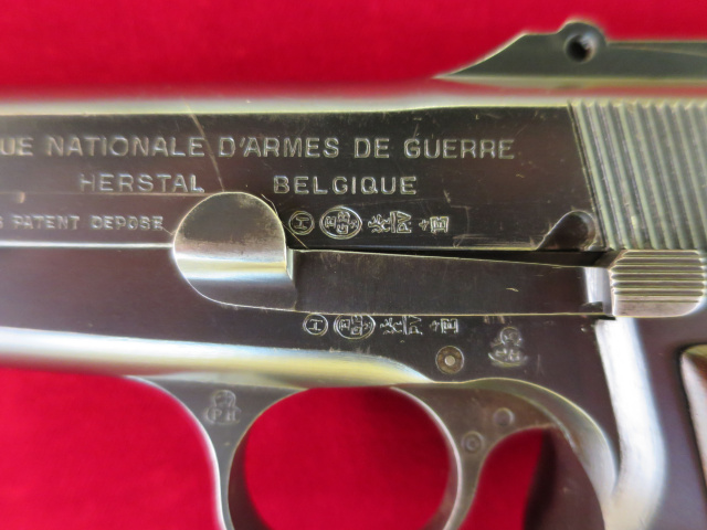 Webley RIC No 1, 455 caliber, ID'd to Vice Admiral with Holster---$1895.00