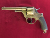 Swiss 1872/78, 10.4mm, Brass Experimental---$7500.00