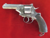 Webley Wilkinson Self Extracting small Frame Revolver, 450 caliber-ID'd---$1150.00   ON HOLD