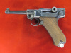 Luger Mauser Banner-Post-war French Occupation---$3950.00